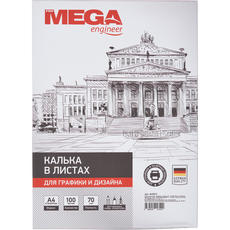 Калька ProMega Engineer (А4,70г) пачка 100л.