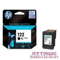 HP CH561HE Картридж №122, Black {Deskjet 1050/2050/2050s, Black}
