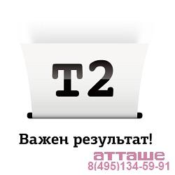 T2 CN055AE/№933XL Картридж T2 (IC-H055) для HP Officejet 6100/6600/6700/7110/7610, пурпурный