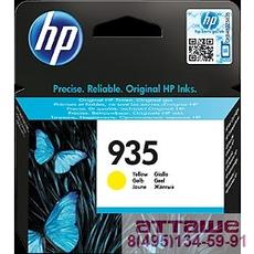HP C2P22AE Картридж №935, Yellow {Officejet Pro 6830, (400стр.)}