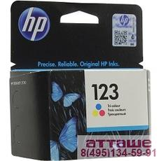 HP F6V16AE Картридж №123, color {DJ 2130 (100стр.)}