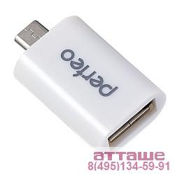Perfeo USB adapter with OTG (PF_4251)