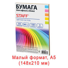 Бумага цветная STAFF COLOR, А5, 80г/м2, 100 л., микс (5цв.х20л) пастель, для офиса и дома, 110891